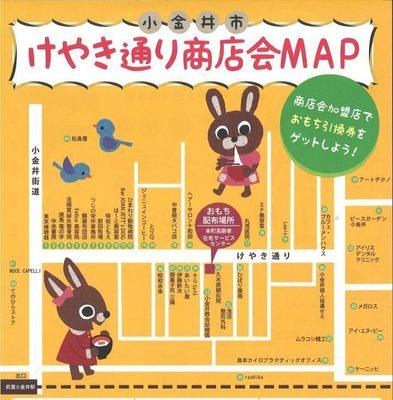 2017けやき通りの小さなお祭り.jpg