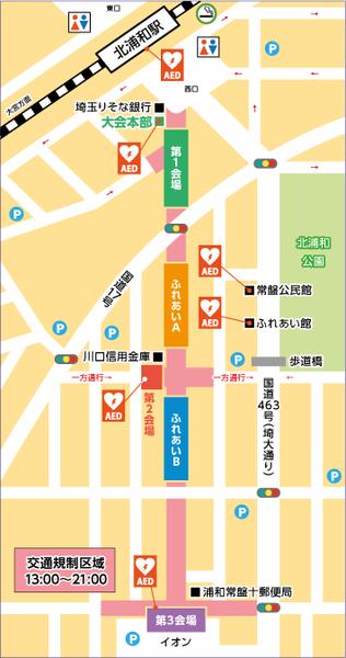 2017北浦和会場図.png