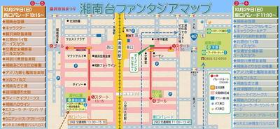 2017湘南台ファンタジア会場図.jpg