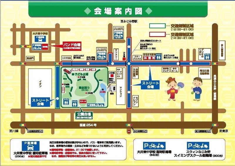 2018おおい祭り会場図.jpg