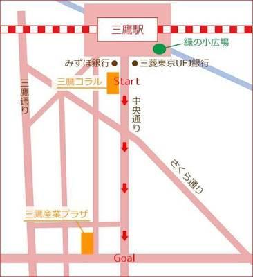2018三鷹交通安全フェスタ進行図.jpg