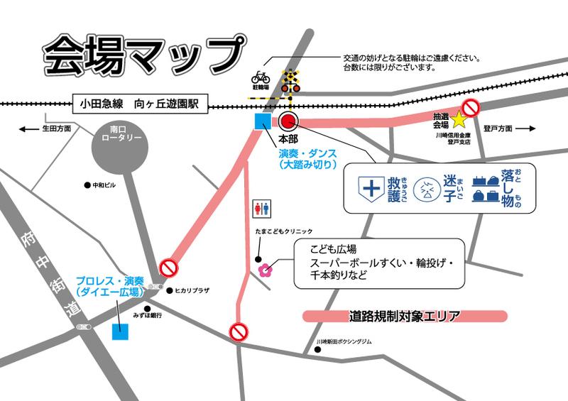 2018民家園夏まつり会場マップ.jpg