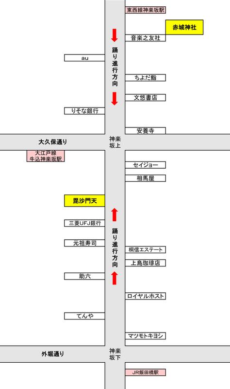 2018神楽坂まつり会場図.jpg