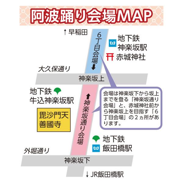 2018神楽坂まつり簡単会場図.jpg