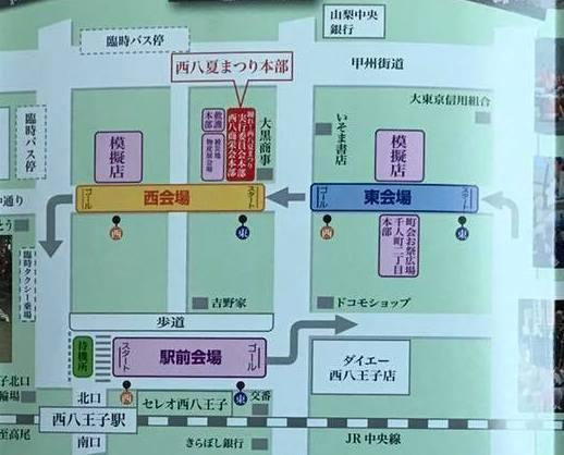 2018西八夏まつりパンフ.jpg