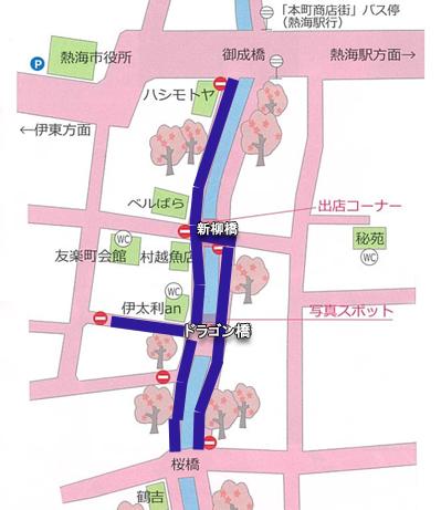 2019あたみ桜糸川桜まつり会場図.jpg