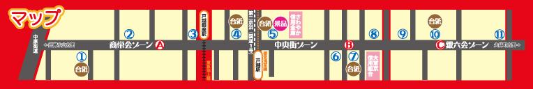 2019戸越銀座春の銀ちゃんスタンプラリー会場地図.jpg