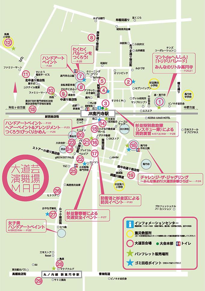 2019高円寺びっくり大道芸会場マップ.jpg