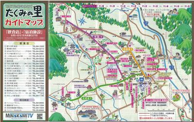 たくみの里ガイドマップ.jpg