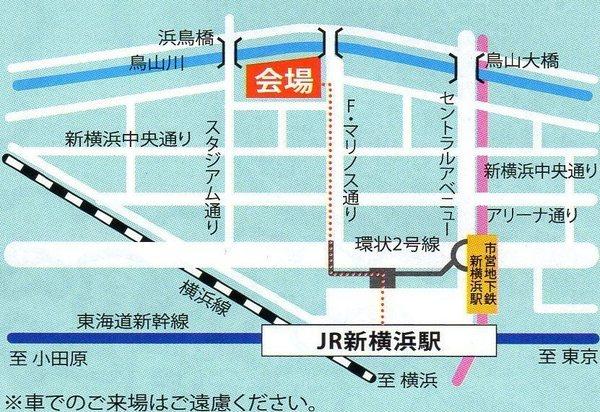 ふるさと港北ふれあいまつりアクセス地図.jpg