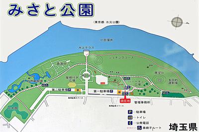 みさと公園マップ.jpg