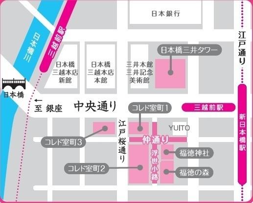 ニホンバシ桜屋台マップ.jpg
