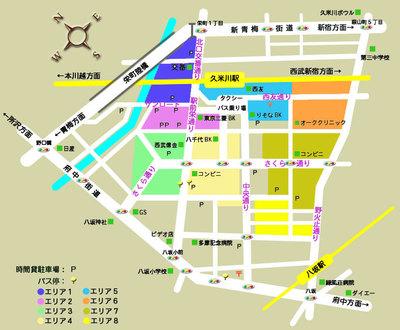久米川商店街マップ.jpg