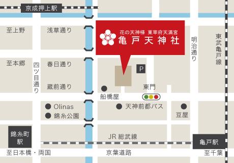 亀戸天神社地図.jpg