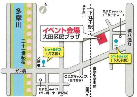 二十一世紀桜まつり会場周辺地図.jpg