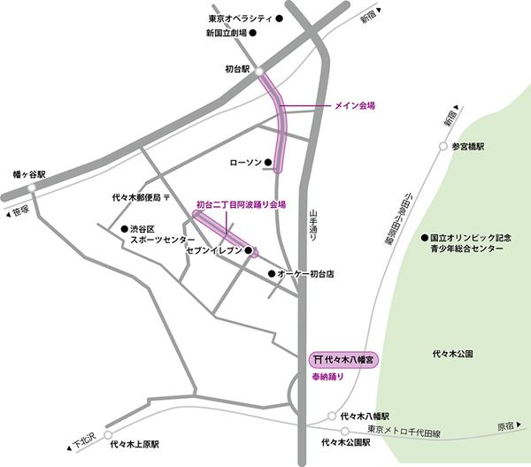 初台全域マップ.png