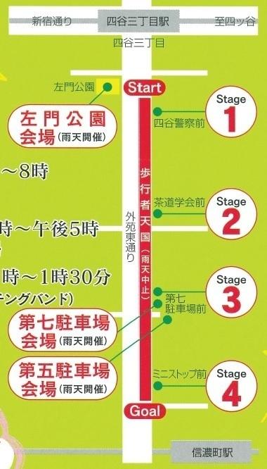四谷大好き祭り会場図.jpg