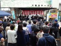 大月・大商協ホール正面画像.jpg