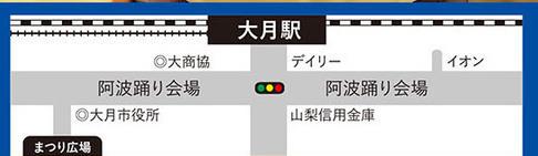 大月阿波踊りアクセスマップ.jpg