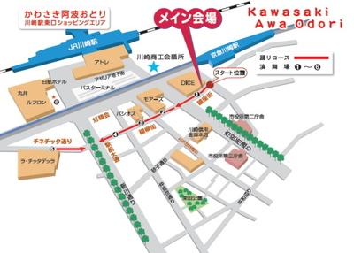 川崎阿波おどり会場図.jpg