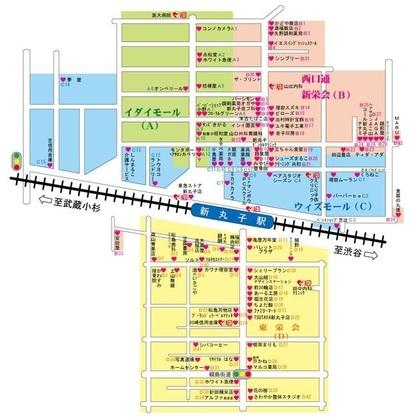 新丸子商店街マップ.jpg
