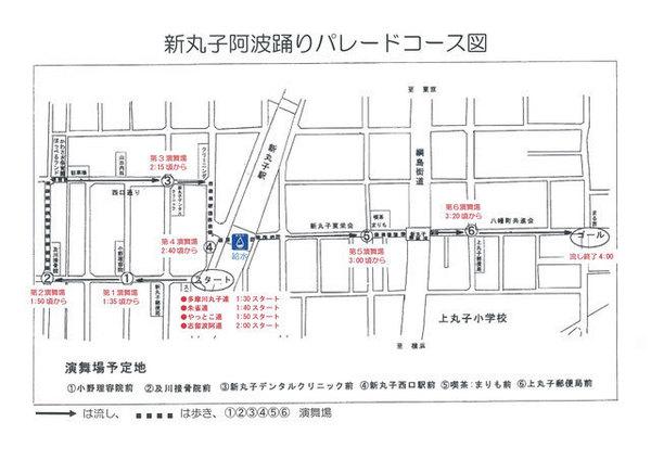 新丸子阿波踊り会場地図.jpg