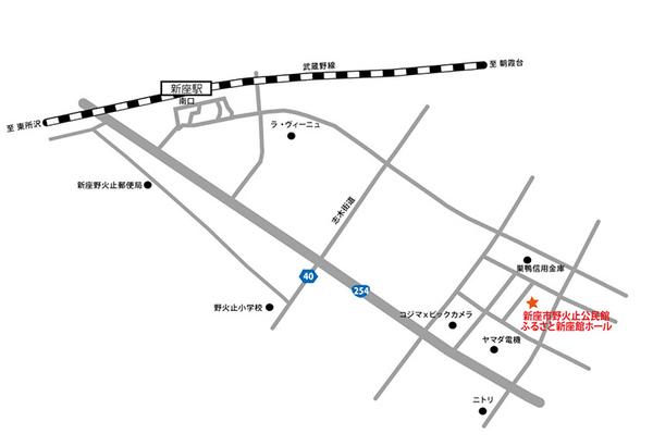 新座ふるさと新座館アクセス地図.jpg