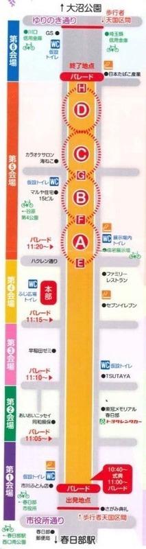 春日部藤まつり会場図.jpg