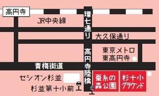 東京土建まつり杉並支部アクセス地図.jpg