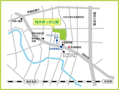 桃井はらっぱ公園アクセスマップ.jpg