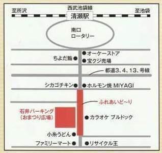 清瀬南口ふれあい通り地図.jpg