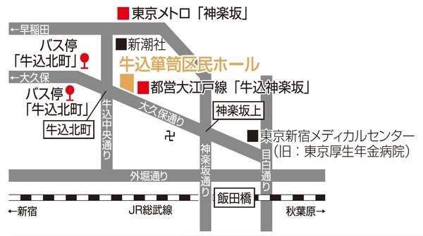 牛込箪笥地域センター地図.jpg