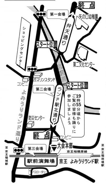 稲城阿波おどり会場図.jpg