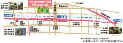 花と緑の井草まつりアクセス地図.jpg