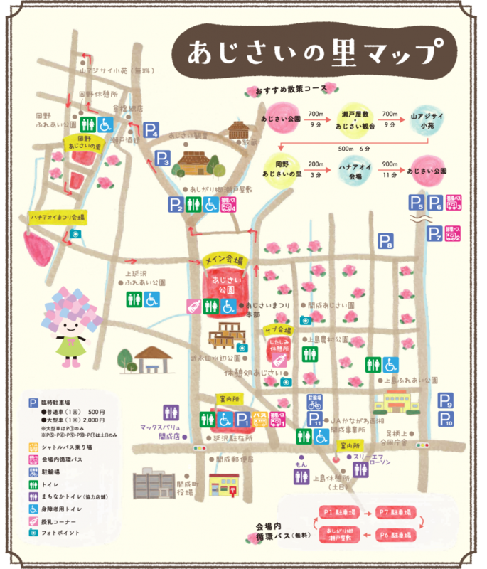 開成町あじさい祭マップ.png