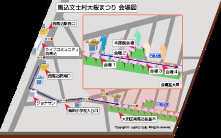 馬込桜まつりマップ.jpg