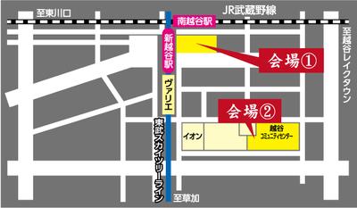 2017なんこしプレ会場図.png