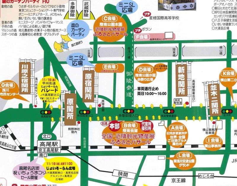 2018八王子いちょうまつり会場図.jpg