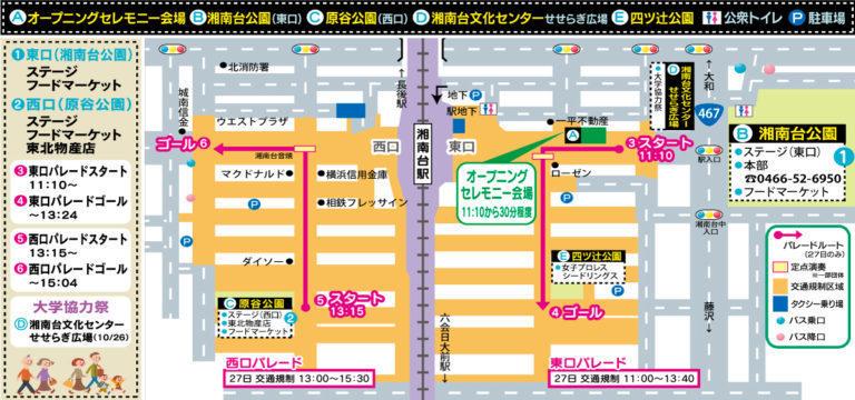 2019湘南台ファンタジア会場地図.jpg