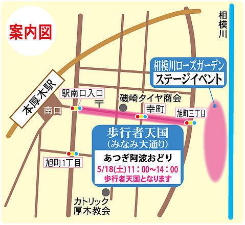 2019相模川ローズガーデンフェスティバル会場図.jpg
