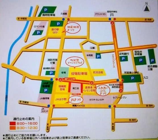 2019芳賀町民祭駐車場地図.jpg