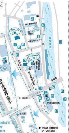 2019越谷市民まつり会場案内図.jpg