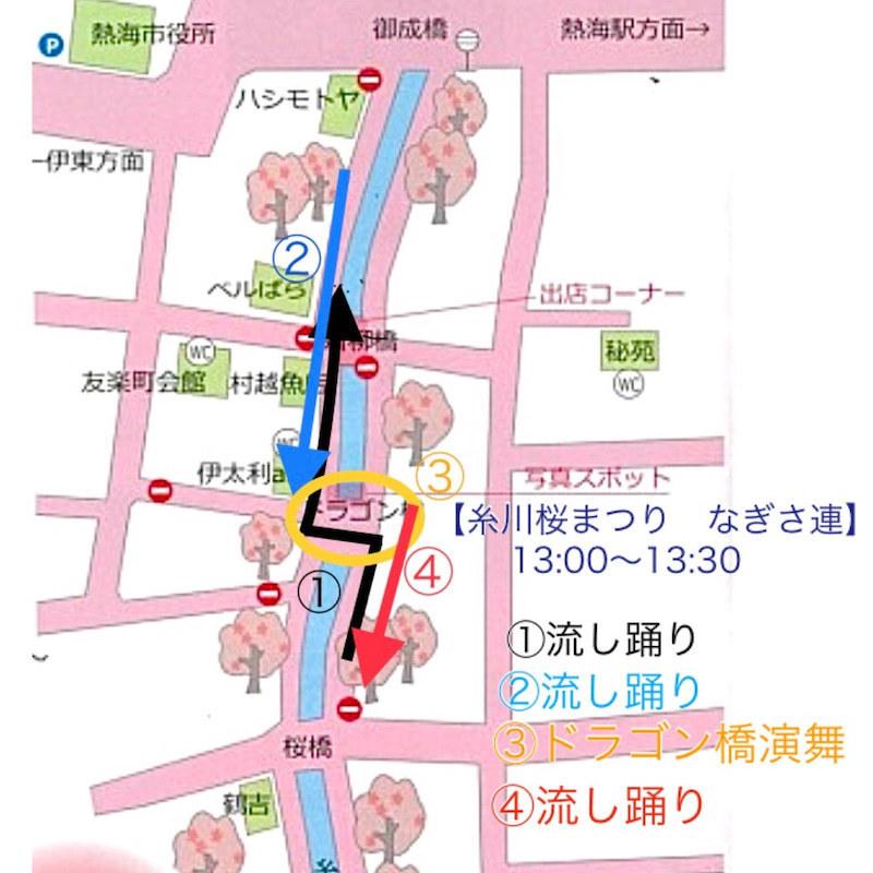 2020あたみ糸魚川桜まつり運行マップ.jpg
