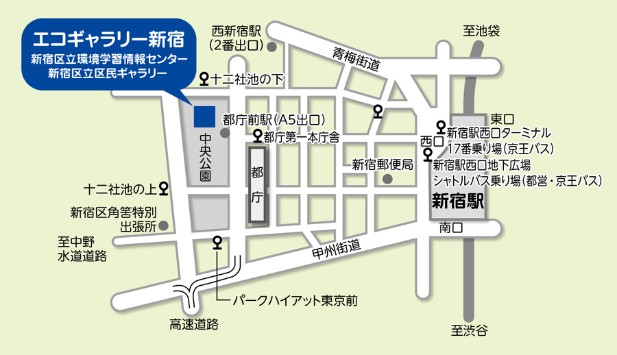 エコギャラリー新宿地図.jpg