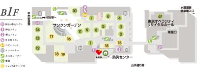 オペラシティサンクンガーデンマップ.png