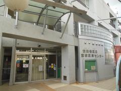 宮坂区民センター外観.jpg