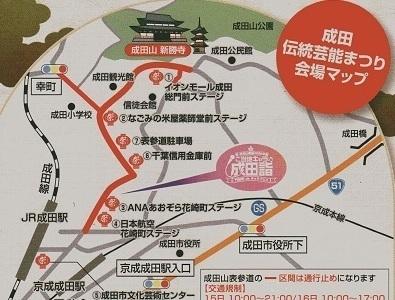 成田伝統芸能まつり会場地図.jpg