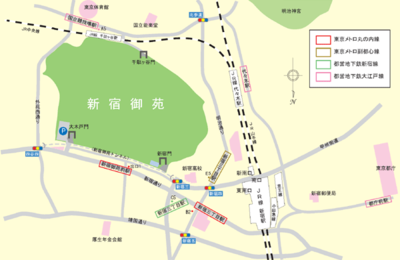 新宿御苑アクセスマップ.png