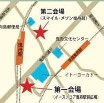 曳舟お宝市会場地図.jpg