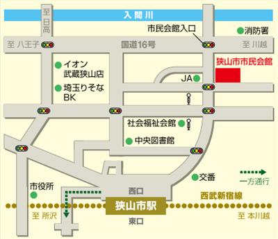狭山市市民会館地図.jpg